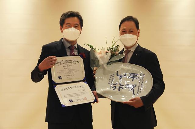 강태선 블랙야크 회장, 글로벌 품질 경영인 대상 수상
