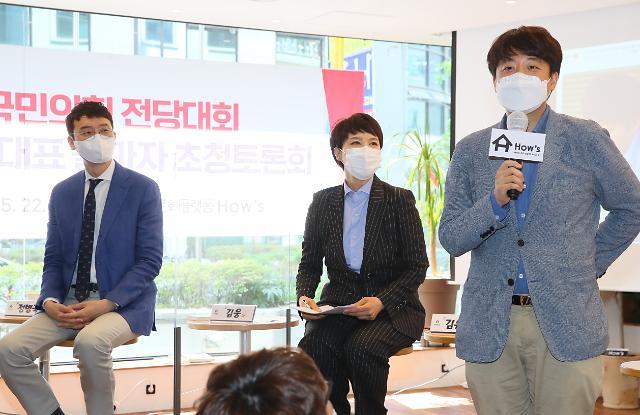 """오세훈 """"유쾌한 반란"""" 원희룡 """"변화와 혁신""""…이준석 '지지' 이어져"""