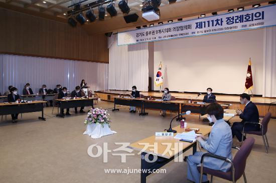 군포시의회, 제111차 중부권 의장협의회 정례회의 주관
