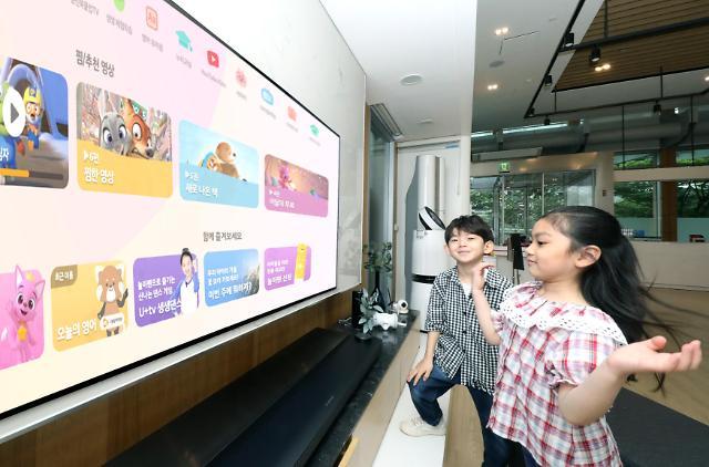 LG유플러스, U+아이들나라 '흥행몰이'...찐팬 확보 박차