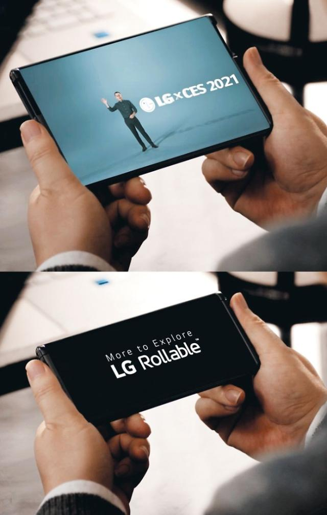 """玩情怀!LG智能手机告别作""""LG Rollable""""将按原计划生产"""