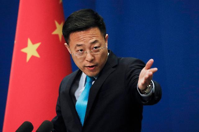 """중국 외교부 """"한미 공동성명 대만 언급, 용납 못해"""""""