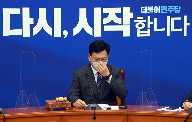 [뉴스분석] 개혁 외친 송영길號 앞에 놓인 첩첩산중...민주당이 풀어야 할 과제 3가지