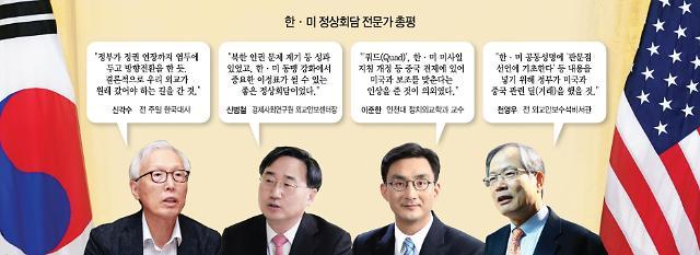 """[전문가진단] """"글로벌 경제동맹 맺은 한미"""" vs """"가시적 성과 없었다"""""""