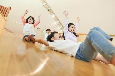 서울시, 어린이집·부모·지역사회 참여형 보육모델 다함께 어린이집 시범사업