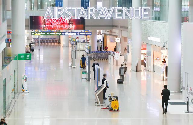 仁川国际机场第一航站楼免税店或于年末再次招标