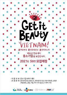 Yeosim và CJ ENM hợp tác sản xuất Get It Beauty bản Việt