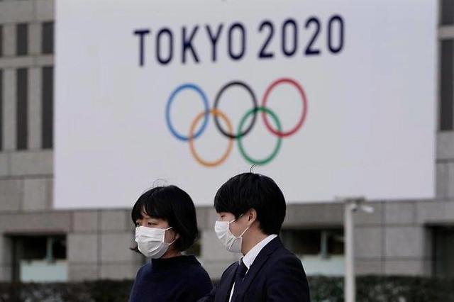 [NNA] 한국인 80%, 도쿄올림픽 취소해야