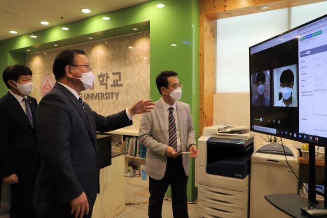 김부겸 총리 첫 현장방문은 세종대 일자리센터