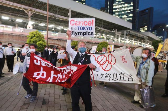 """[아주 돋보기] """"감염보다 적자가 무서워"""" 도쿄올림픽 취소 못 하는 일본·IOC 속사정"""