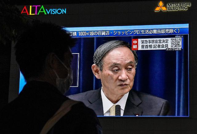 미 여행금지 권고에 올림픽 불안감 퍼져...노심초사 스가 일본 내각