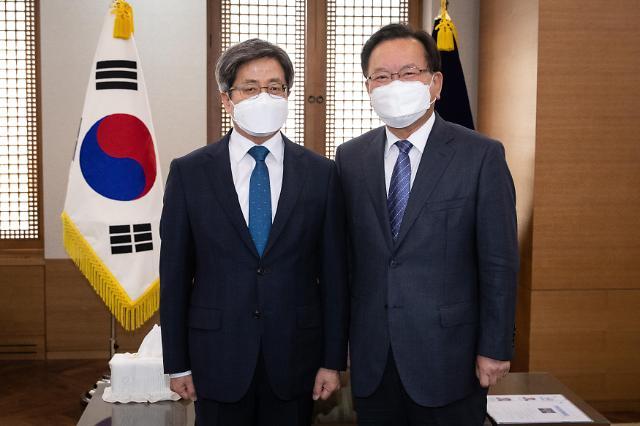 [포토] 김부겸 총리, 김명수 대법원장 예방