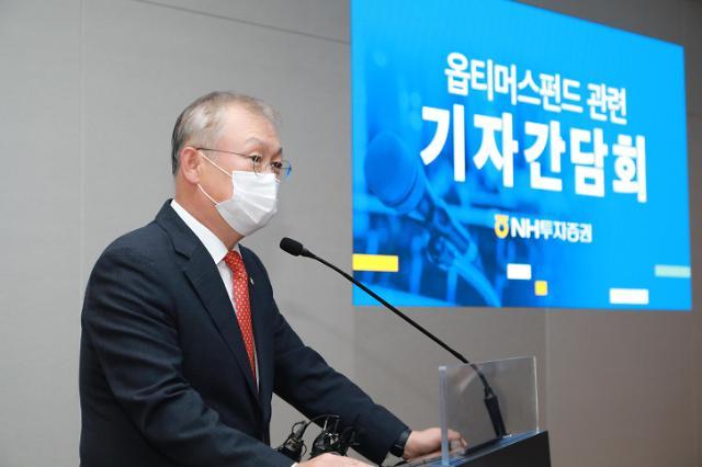 옵티머스 독박' NH투자증권, 하나은행·예탁결제원 상대 수천억 소송전 돌입