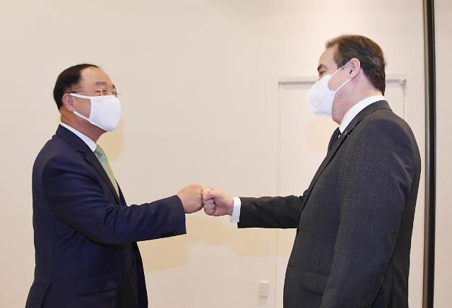 """한국 녹색기후기금 인증기구수 확대...""""그린뉴딜 해외사업 참여 늘린다"""""""