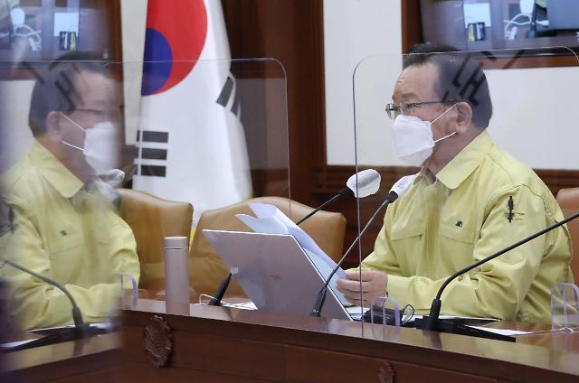 """김부겸 총리 """"백신접종 완료자 일상회복 지원방안 오늘 확정"""""""