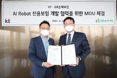 KT-DB손보, 국내 첫 서비스 로봇 보험 개발…시장 활성화