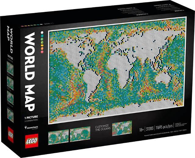 집에서 즐기는 세계여행···레고그룹, '레고 아트 세계지도' 출시