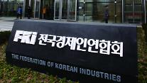 韓国、中国・日本より国内設備投資が低迷・・・海外への直接投資は活発
