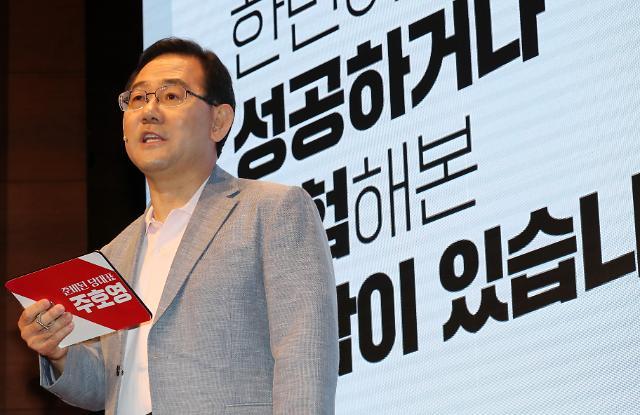 """주호영 """"반도체 전쟁 시간 싸움…文, 이재용 사면 결정해야"""""""