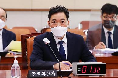 김오수 이성윤 거취, 검찰총장 취임하면 의견 내겠다