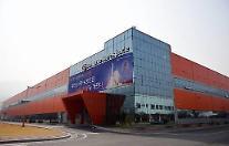 ハンファ・エアロスペース、GEに3600億規模の航空機エンジン部品の供給