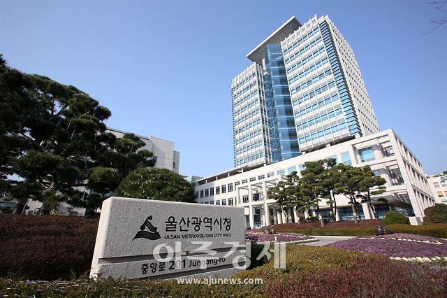 울산시, 부유식 해상풍력 프로젝트 발표회 개최