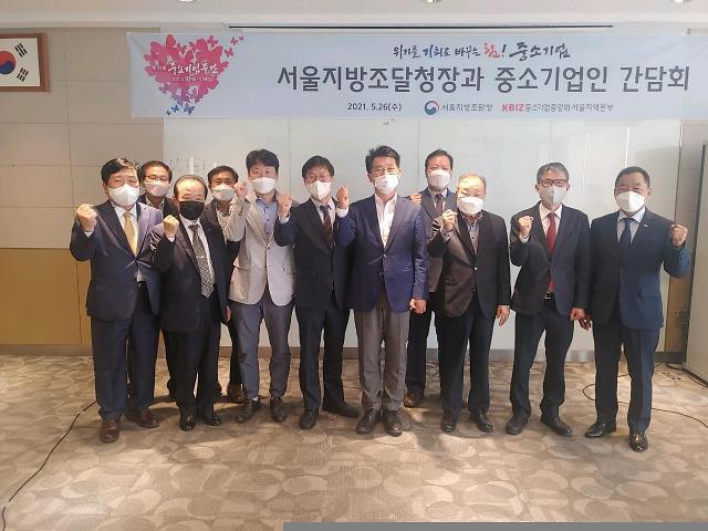 중소기업중앙회, 서울지방조달청장 초청 간담회 개최