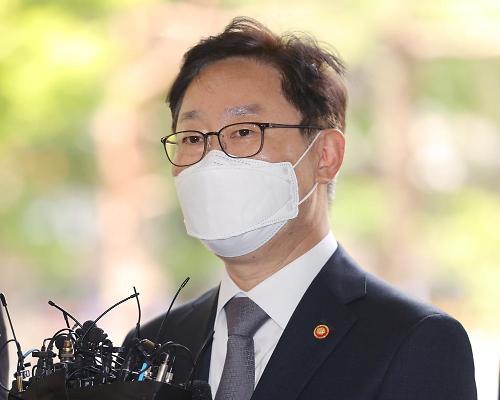 패스트트랙 충돌 공판, 박범계 법무부 장관 출석