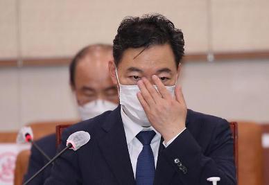결국 파행으로 끝난 김오수 청문회…청문시한 넘겨