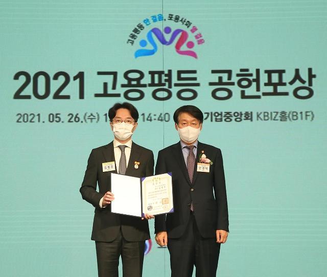 김범준 우아한형제들 대표 '고용평등' 대통령 표창
