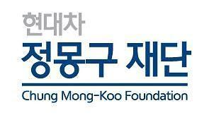 현대차 정몽구 장학생, 미래산업·문화예술 분야서 한국 위상 높여