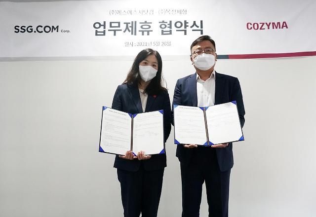 코지마, SSG닷컴과 손잡고 온라인 채널 강화나선다