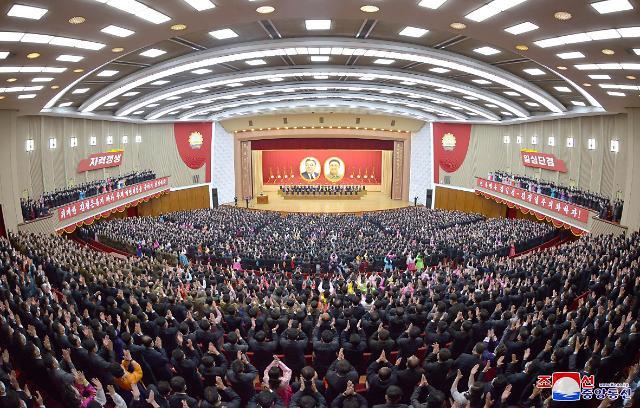 """김정은 """"비사회주의와 투쟁해야""""...노동단체 직총대회에 서한"""