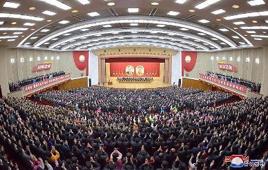 김정은 비사회주의와 투쟁해야...노동단체 직총대회에 서한