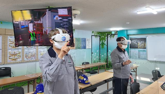 삼성물산, VR 장비안전 훈련 도입...연내 30여개 현장 적용
