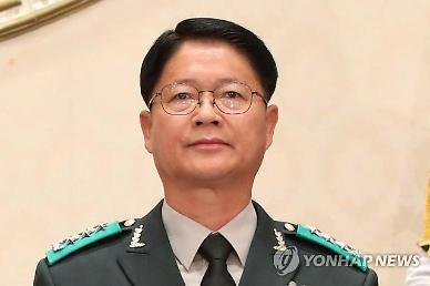 육군참모차장에 황대일 중장...해병대 1·2사단장에 김계환·정수용 소장