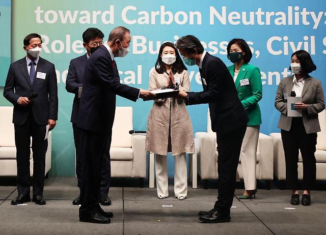 全经联:韩2050年达成碳中和有难度 需注力发展核能发电