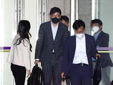 공수처 윤중천 면담보고서 허위 작성 이규원 검사 재소환