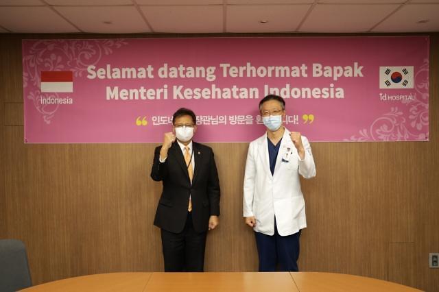 """아이디병원, 인도네시아 보건부 장관 방문···""""사업 협력 기대"""""""