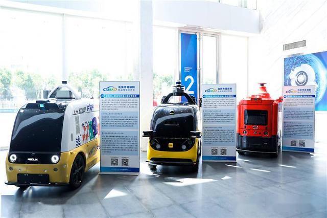 중국 메이퇀·징둥 무인배송차…베이징 도로를 달린다