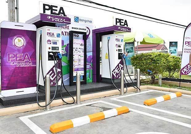 [NNA] 태국 지방전력공단, EV 충전설비 32개소 설치