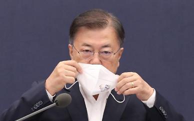 문 대통령, 김오수 청문보고서 재송부 요청…임명 강행 예상