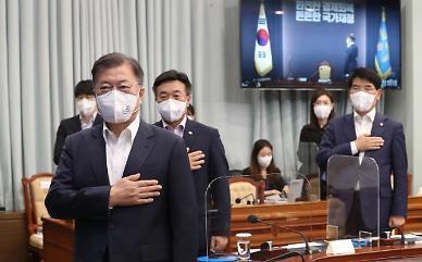 """[종합] 문 대통령 """"내년까지 확장 재정 유지하라"""""""