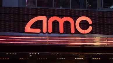 [뉴욕증시] 레딧주 AMC, 4거래일 간 120%↑…제2의 게임스톱?