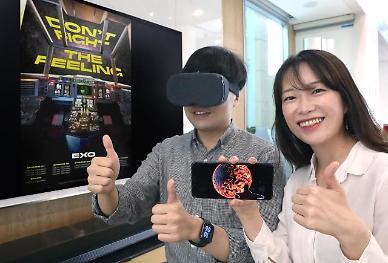 LG유플러스-SM엔터 맞손...'VR 온라인 전시관' 첫 선