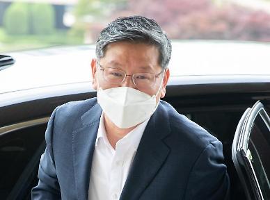 택시기사 폭행 논란 이용구 법무차관 자진사퇴