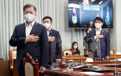 [갤럽] 문 대통령 국정지지율 37%…'한·미 정상회담 컨벤션 효과'