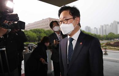 직제개편 검찰 반발에…박범계 공식 보고 안받았다