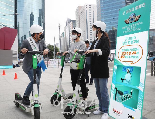 [포토] 라임, 코바코와 강남구청이 함께하는 '굿라이더 캠페인' 참가
