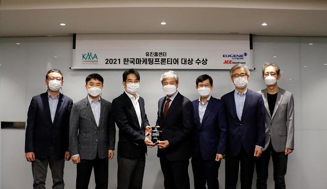 유진홈센터 에이스 하드웨어,한국마케팅프론티어 대상